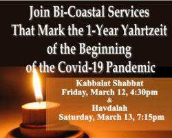 covid anniversary